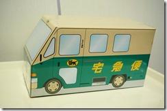 ウォークスルーお菓子BOX・A