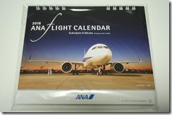 2018年版ANA卓上カレンダー