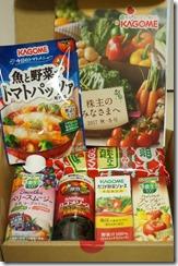 カゴメ 第32回 株主優待品