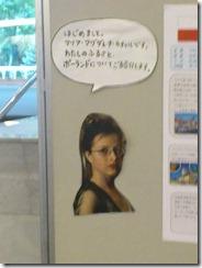 マリア・マグダレナ・カチョル