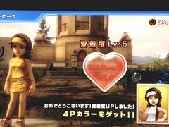 ユキノの愛着度がLv:6にアップ!