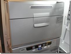 サンヨー DW-STB-100
