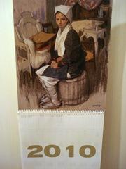 武田薬品工業2010年カレンダー