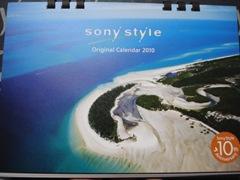 ソニースタイル・オリジナルカレンダー 2010